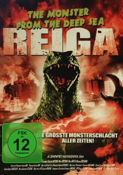 REIGA - The Monster from the Deep Sea (Steelbook)